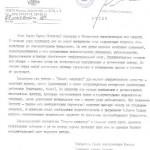 Item of Alexei Nikolaev about José Luis Nieto work